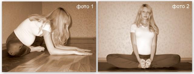 Йога для беременных: комплекс упражнений 6
