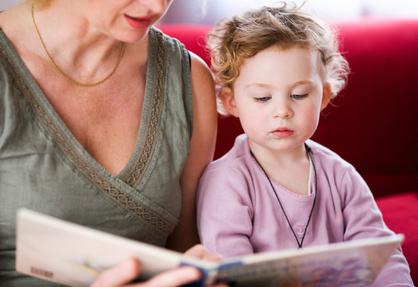 Обучение ребенка чтению на компьютере бесплатно бесплатное обучение зарабатывать на бирже