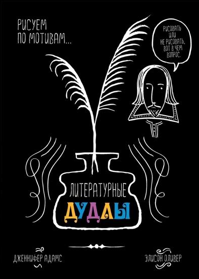 Обзор книг к дню рождения Пушкина 7